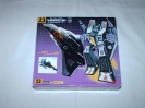 23 - JAPANESE SKYWARP